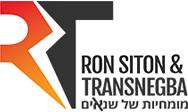 רון סיטון טרנסנגבה בע